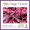 Printed Velboa Fabric from changshu oxiyi textile