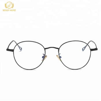 334a2d24da1a New Style spectacles design latest designer metal optical frame and glasses  wholesale made in China