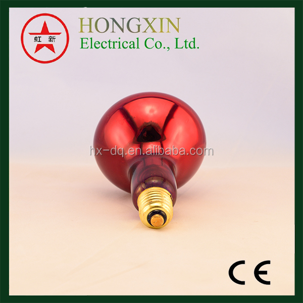 2015 New Design Infrared Therapy Device/Infrared Heater Lamp 35W Mr16 Halogen Light Bulb