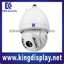 Manual-focal 2 Megapixel H.264 DSP IP66 IR IP PTZ Camera with CMS program