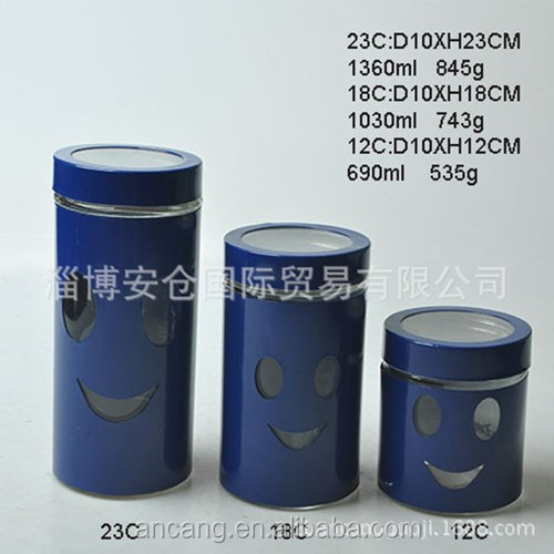 Hot style blue iron sheet glass material storage jars sold on Alibaba
