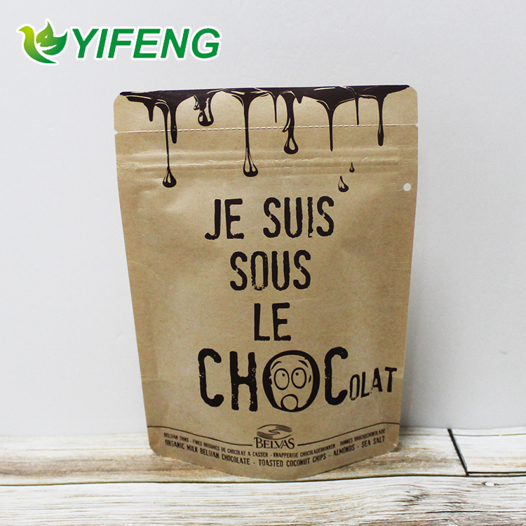 custom eco friendly disposable wide flat bottom side gusset brown kraft paper bags for snack food packaging
