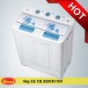 mini portable laundry clothes semi automatic twin tub washing machine
