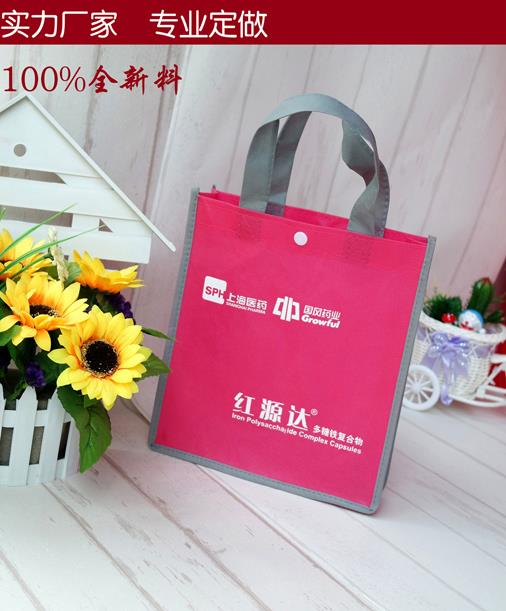 for gifts gold/silver film lamination bag custom logo laminated pp non woven bags