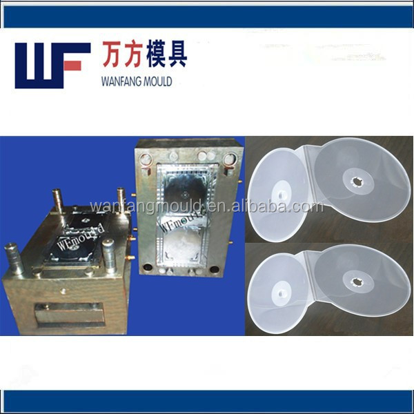 custom plastic CD/DVD case mould/plastic CD case mould maker