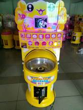 self-help coin operated electric cotton candy machine / candy making machine