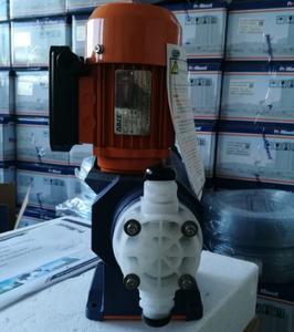 VAMD07063 Series electronic metering pump prominent dosing pumps