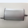 double wrapped aluminized exhaust muffler