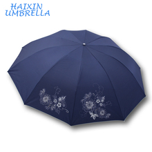 Wholesale Manual Open Outdoor Unbrella High Quality Cheap Promotional Gift Beautiful Umbrella 3 Fold for Lady Made in China