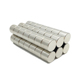 Super strong N40 disc shape NdFeB magnet price 10x8mm
