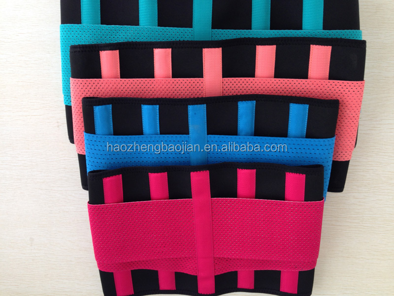 Wholesale HaoZheng Colorful Waist Trimmer Belt Back Support Slimming Band Waist Support
