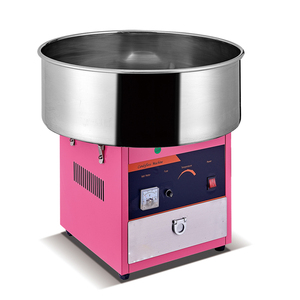 Commercial Cotton Candy Floss Machine Automatic Flower Cotton Candy Machine
