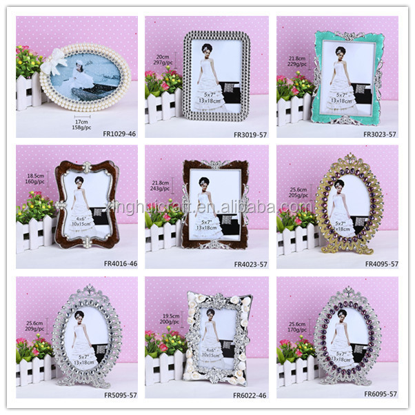 Cheap Picture Frames Decorative Ornate Picture Frames