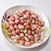 Chinese golden supplier wholesale organic raw peanuts in shell