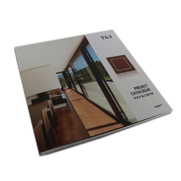 Professional Low Cost Brochure / Catalogue / Magazine Printing
