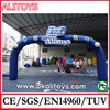 halloween decoration inflatable arch inflatable entrance arch inflatable wedding arches