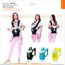 Hotselling wholesale hand-help baby carrier OEM