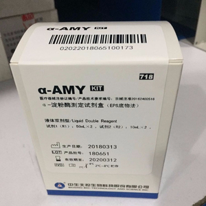 a-AMY/P-AMY/LPS(Lip) clinical reagent for pancreas series test with CE/ISO certificate