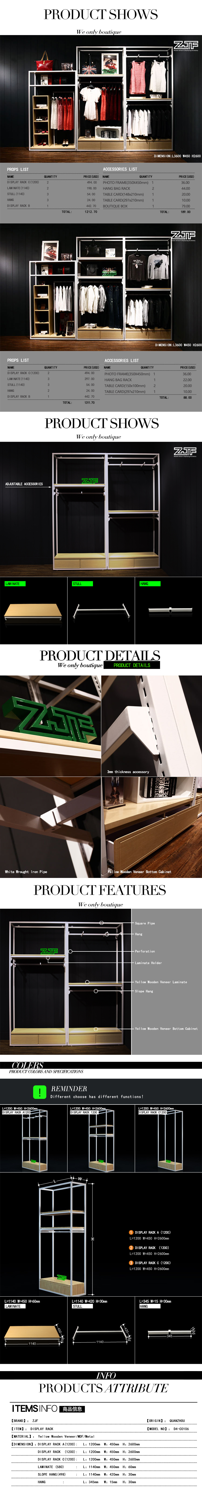 Boutique store fixtures wood display rack clothes shop furniture