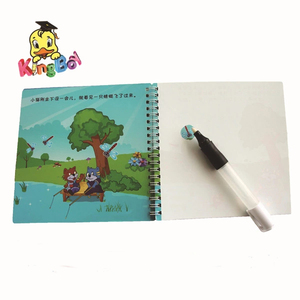 water drawing book with pen book printing