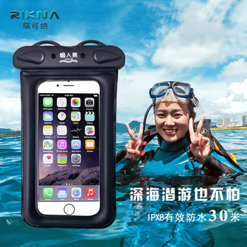 Custom 6.5 inches or less universal tpu waterproof cell phone bag