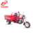 Mini Tractor Five Wheel Tricycle For Farm Auto Tipper Three Wheel Motorcycle