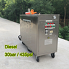 2017 stainless steel no boiler battery powered diesel heating steam clean mobile car upholstery steamer