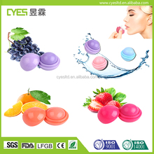 New arrival 2017 promotional gift cute lovely ball egg shaped lip balm container