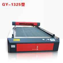 China factory direct sale GY 1325 1300x2500mm 100W 130W 150W laser printing machine for t-shirt