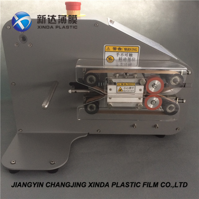 PAK1000 Desktop Industry Air Cushion Bag Filling Machine Packaging <strong>System</strong>