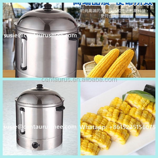 48L 220V temperature adjustable stainless steel 2 layers lectric sweet corn cooking steamer pot cooker for sale
