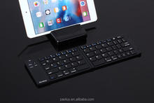 easy carry small wireless mini keyboard