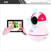 Shenzhen h.264 ptz p2p ONVIF wireless hidden wifi ip camera with speacial feature