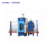 JFP20LA vertical PLC automatic glass sandblasting machine sand blaster for sale with air compressor