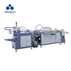 casemaker cases wrapping machine