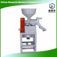 Automatic Machine Cereal Milling Aura Rice Mill