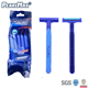 Factory Supply hotel disposable men's safety shaver two blade razor