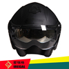 High-end half face fast helmet for scooter motorcycle