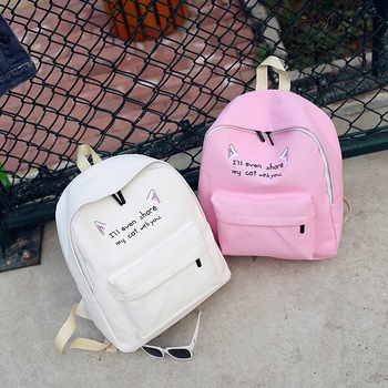 45ece226fafd China OEM young girl college polyester backpack wholesale student school  bags for teenagers