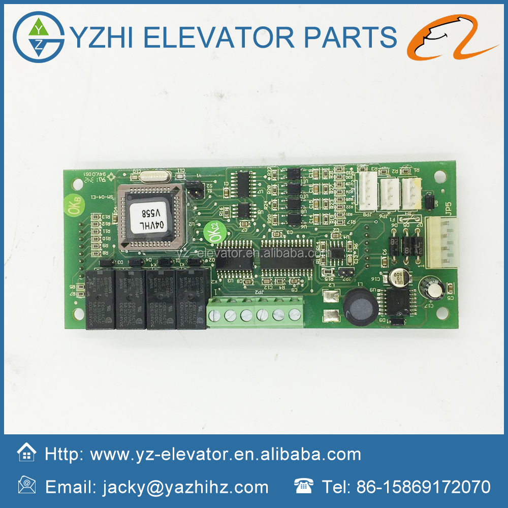 LG/Sigma elevator parts /Communication Boards SM-04-E1