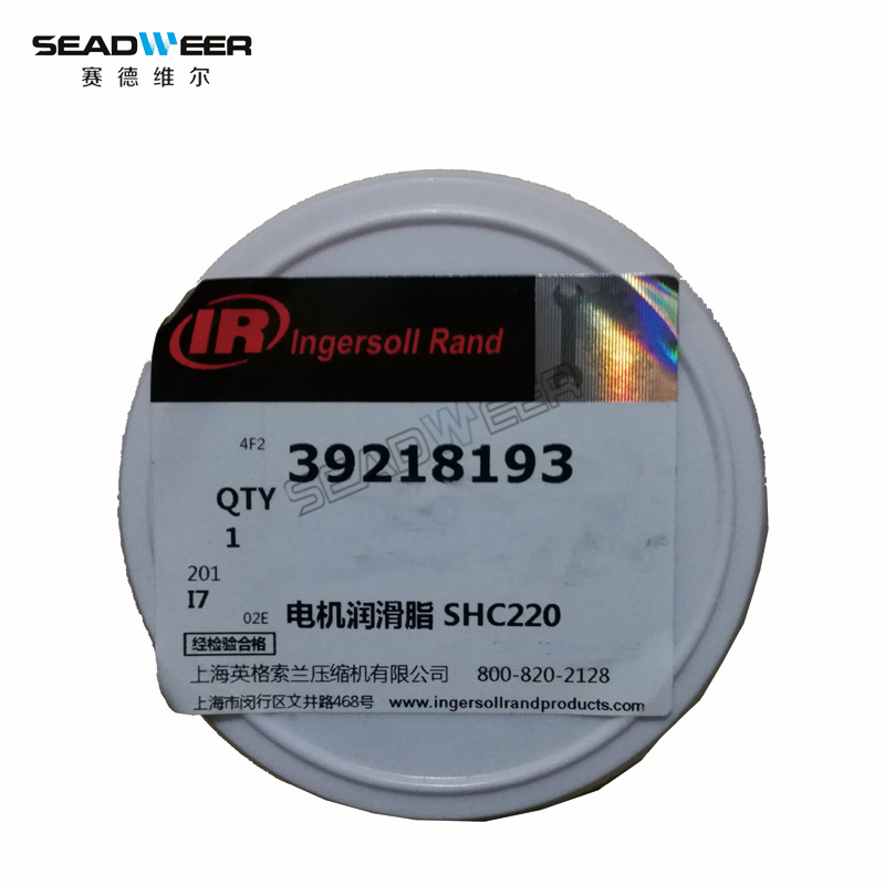 SHC220 39218193 ingersoll rand air compressor motor lubricant grease