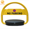 Automatic Remote Control Car Parking Lock For Space Reserved