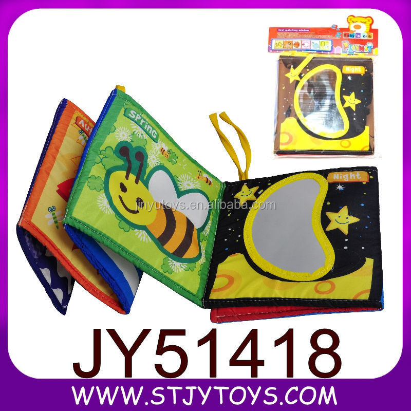 Hot selling baby educational cloth book with mirror, baby soft book, baby concertina book