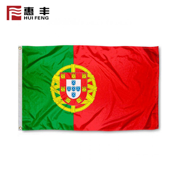 Portuguese National Flag 3 X 5 Flag ,All Country  National Flags Customized