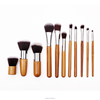 private label 11pcs wooden brush high quality makeup brush set wholesale