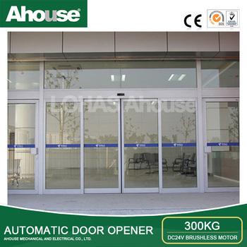 Ahouse Automatic Door Servo Motorcommercial Double Glass Doors