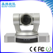 CCTV video conferencing1080p/720p, 360 degree camera bird view security system