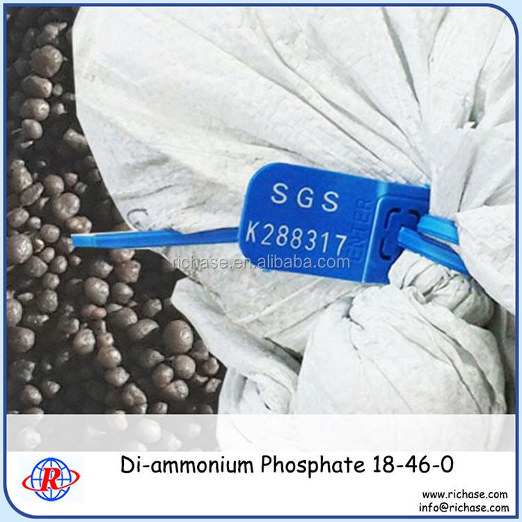Dap Agriculture Fertilizer(total Nutrient:64%min,Nitrogen: 2-4mm ...