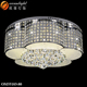 Keey Lighting China