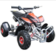Four wheel 150cc motorcycle atv for adults